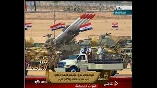 هنا العاصمة | تقرير عن اهم ملامح القاعدة العسكرية الاكبر بالشرق الاوسط