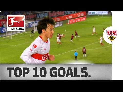 Top 10 Goals - VfB Stuttgart