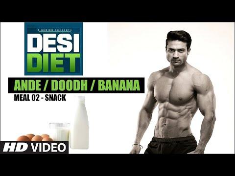 देसी डाइट -  अंडे, दूध और केले से बॉडी बनाएँ (गुरु मान) | DESI DIET (Meal 02)- Eggs, Milk and Banana