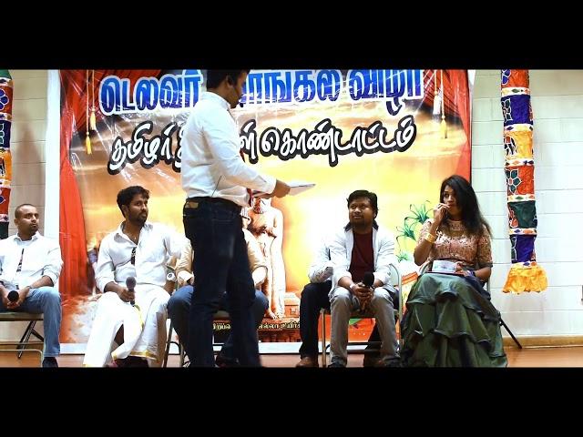[HD]டெலவர் பொங்கல் விழா 2020 | குரு சிஷ்யர்கள் - Comedy SKIT | டெலவர் தமிழ்ச் சங்கம்