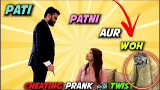 Ye Ladki Kaun Hai Prank On Wife With Twist   First Time ON Youtube