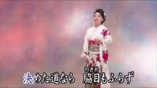 北条きよ美 「人生舞台」PV
