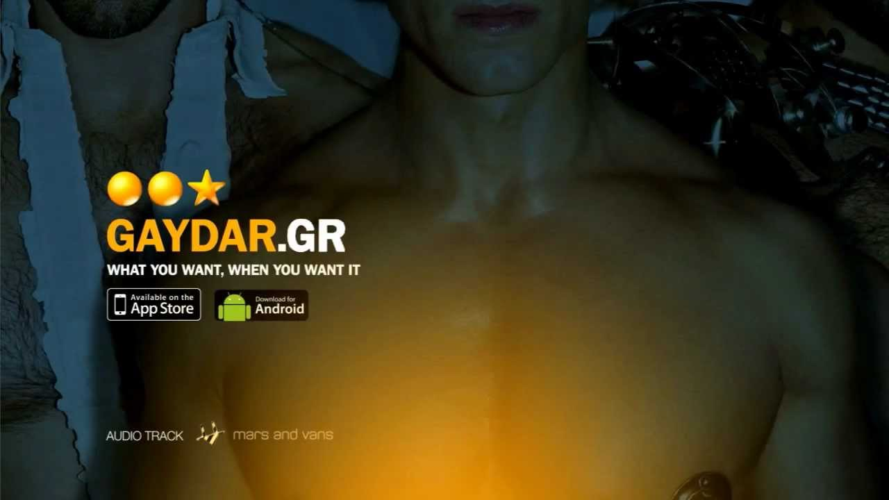 Gaydar android download