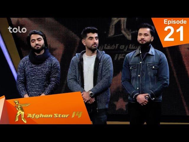 اعلان نتایج ۶ بهترین - فصل چهاردهم ستاره افغان / Top 6 Elimination - Afghan Star S14 - Episode 21