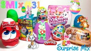 МНОГО сюрпризов ПАСХАЛЬНЫЕ ЗАЙЧИКИ - Плэй-До Play-Doh сюрпризы, МАДЖИКИ, Киндер Сюрприз, СВИТ БОКС