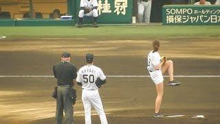 阪神タイガース2017/稲村亜美さんの始球式 神ピッチングに観客がどよめく(2017.04.8)