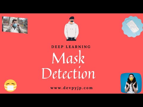 Face mask detection using OpenCV python |  Face mask detection using deep learning | Jp NaN