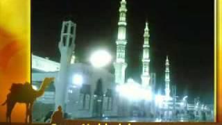 MUHAMMAD (S.A.W) NABIYNA - Arabic Naat without Daff / dafli / duff / Music