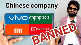 Ban on Chinese Smartphone Company by India Govt?   oppo,vivo,xiaomi,oneplus   Technical Dost