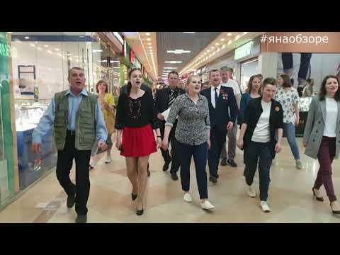 Флешмоб к 9 мая 2019 город Иваново