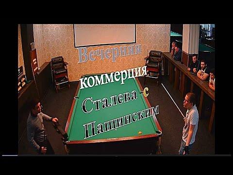 Вечерняя коммерция Евгения Сталева с Юрием Пащинским. Русская пирамида