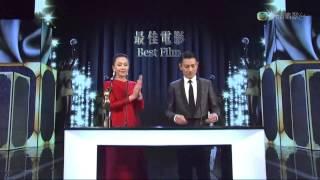 2013 HK Film Award Ceremony Best Picture