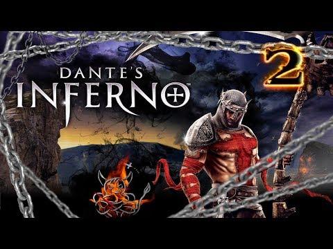 Dante`s Inferno - [#2] Судья - Мудья