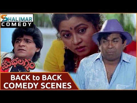 Back To Back Comedy Scenes || Subhalagnam Movie || Jagapati Babu, Aamani, Roja || Shalimarcomedy