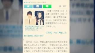 国仲涼子が第1子男児出産 向井理「大きな感動」 オリコン 9月30日 13時1...
