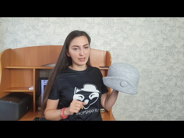 Шляпа, Рейне Серая