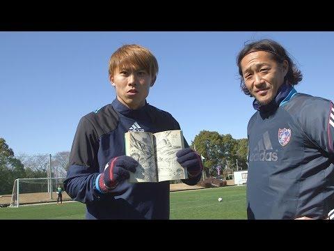 Jリーグ×キャプテン翼 #1カミソリシュート Captain Tsubasa super shot