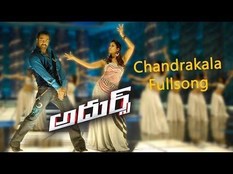 Chandrakala Full Song ll Adhurs movie ll Jr.N.T.R, Nayantara, Sheela.