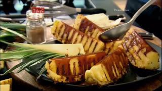Курсы элементарной кулинарии Гордона Рамзи   18 Серия