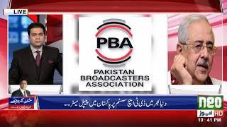 Khabar K Peechy | Part 2 | 15 August 2018