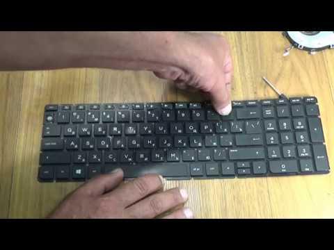 Замена клавиатуры ноутбука  HP 255g5