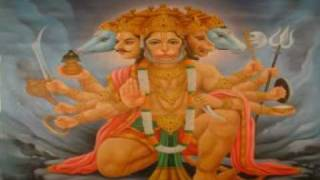 Shree Hanuman Chalisa ( NEW )