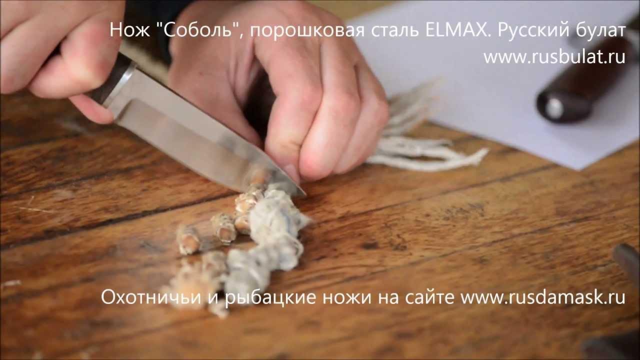 Охотничий нож среднего размера Леопард - YouTube
