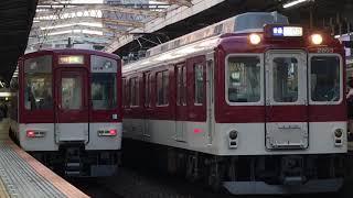 近鉄2800系AX05+近鉄2430系W41編成(普通大和朝倉行き)鶴橋駅発車‼️