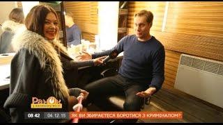 Преступность в Киеве победит майор Дикий. Тайны сериала