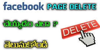 How to delete facebook on android || in telugu
