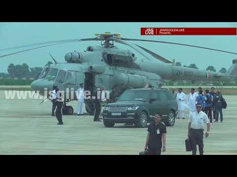 Prime Minister Narendra Modi Lands at Jharsuguda Airport
