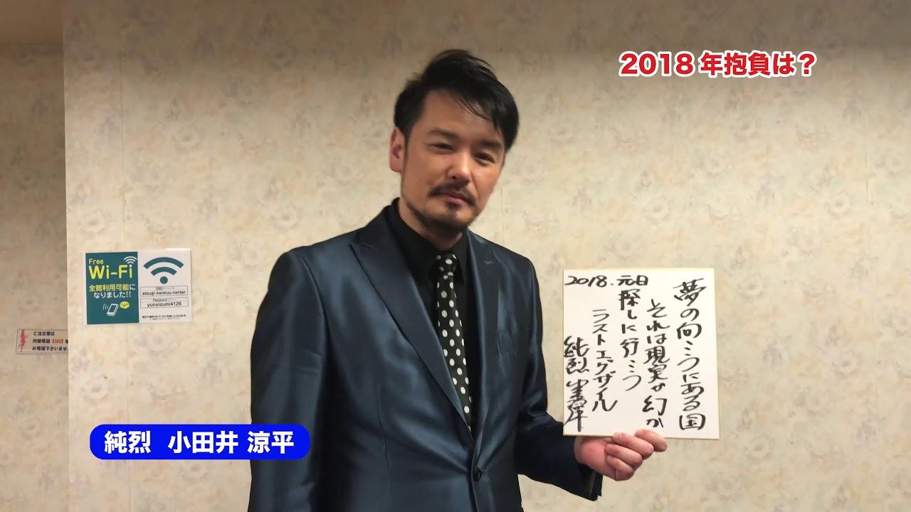 純烈メンバー友井雄亮にDV 使い込み過去発覚! YouTube動画>10本 ->画像>104枚