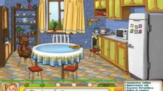 Прохождение игры - Папины дочки  Пуговка завтракает