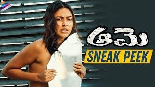 Aame Sneak Peek Amala Paul Tammareddy Bharadwaj 2019 Latest Telugu Movies Telugu FilmNagar
