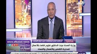 صدى البلد | محام مدير مستشفي ديرب نجم يكشف مفاجأة في قضية وفاة 3 مرضى غسيل كلوي