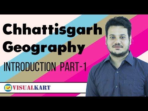 CGPSC | CG Vyapam | Chhattisgarh Geography Introduction Part 1 in ENGLISH | CG Knowledge