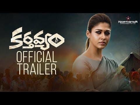 Karthavyam Official Trailer | Nayanthara | Gopi Nainar | Ghibran thumbnail