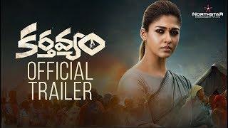 Karthavyam Official Trailer | Nayanthara | Gopi Nainar | Ghibran