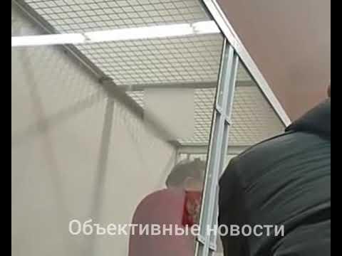 Расплакался на суде убивший 24-летнюю студентку преподаватель СПбГУ Соколов Олег. У неё был нож...