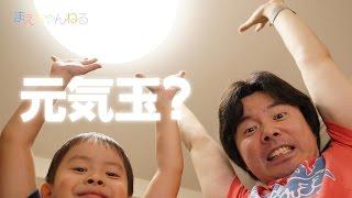 【ゆる動画】元気玉? LEDシーリングライト LEC-AH1000C HITACHI thumbnail