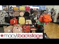 MACYS BACKSTAGE!!!  ** COME WITH ME/ IT'S AMAZING!!!!