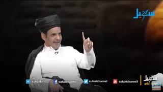 التقية الشرعية عند مخرطاني | محمد الاضرعي | غاغة