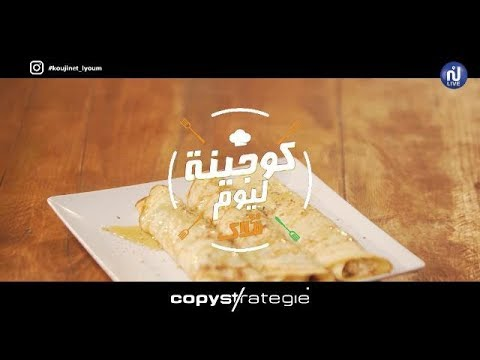 Crêpes chamia Smoothie vanille- fraise - Coujinet Lyoum Ep 92