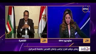 الأخبار - أمين سر حركة حماس في القاهرة