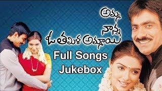 Amma Nanna O Tamila Ammai Full Songs  Jukebox  Ravi TejaAasin
