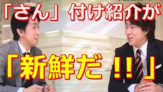 嵐・櫻井翔、大野智を「さん」付けで紹介。照れる二人にファン悶絶! 「...