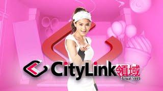 Citylink領域廣告 「我嘅領域等緊你」