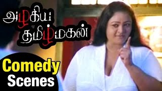 Azhagiya Tamil Magan - Tamil | Vijay watches Shakila