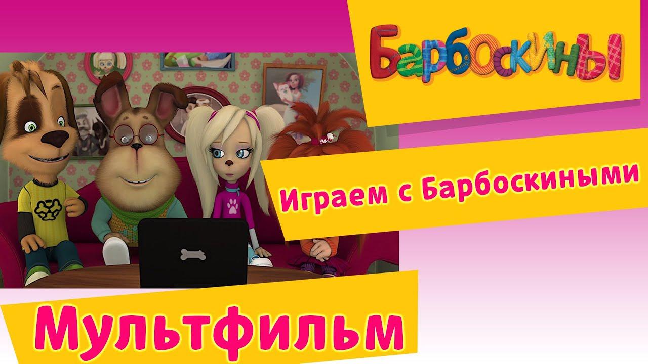 Сериал Могучие рейнджеры Мистическая сила 1 сезон