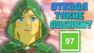 Почему The Legend of Zelda: Breath of the Wild - Одна из главных игр 2017 года
